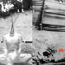 การลงโทษของไทย